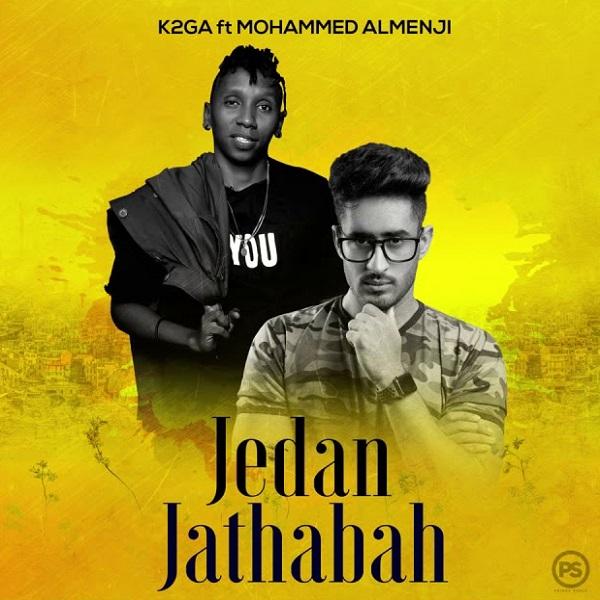 K2ga ft Mohamed Almenji – Jedan Jathabah