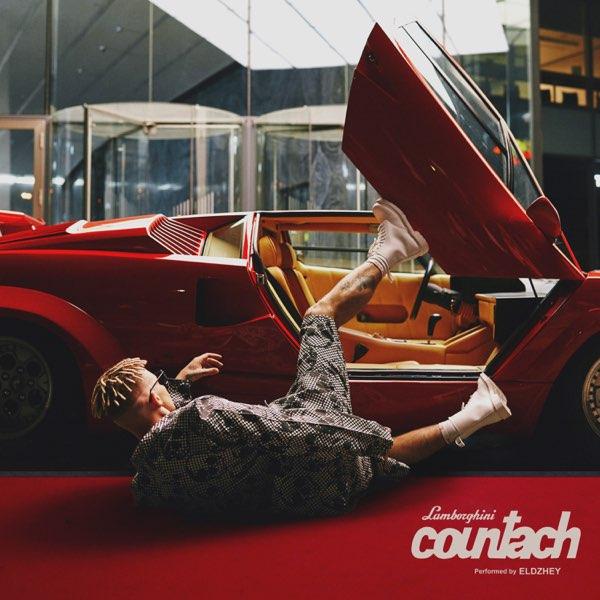 Элджей (Элджей (Eldzhey) Lamborghini Countach