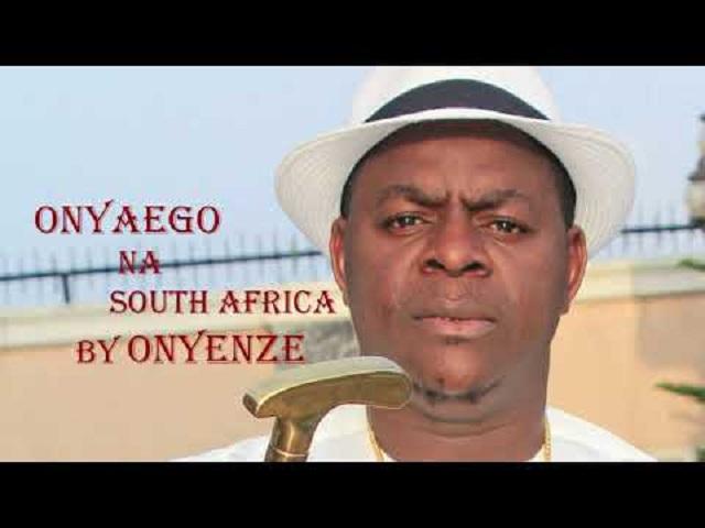 Onyenze Money Trap (Onya-Ego)