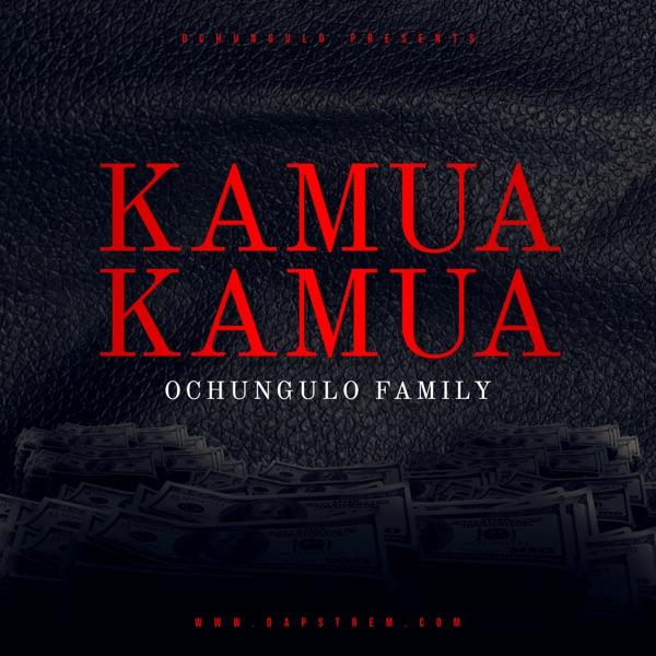 Ochungulo Family Kamua Kamua